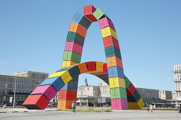 Le Havre Muse Ciel Ouvert La Croix