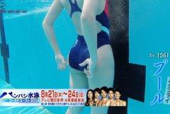 【全力水】テレ朝の全力坂プール編でグラドルの競泳水着がエロいwww