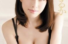 元アイドル・芸能人からAV嬢へ転身した女たちの画像
