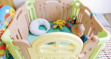[育兒好物] 給媽咪一點喘息的機會-Ifam BaBy Room 遊戲圍欄