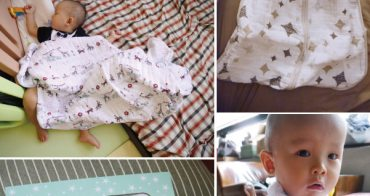 [寶寶] 木木及林林從剛出生就使用的包巾品牌-新生兒爸媽最愛的美國aden+anai
