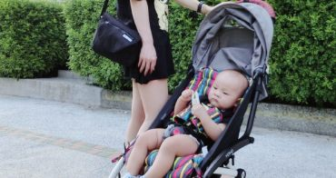 [寶寶] 當個輕鬆優雅出門的時尚媽媽,個性嬰兒車的時尚配件-Choopie