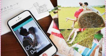 [婚禮] 大家快去下我們的花絮APP&屬於我們的紀錄明信片