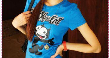 [穿搭] 連少女時代都超愛的菲力貓!OCAT