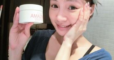 [洗卸] 給肌膚最溫柔的清潔,就連再難卸的眼唇妝也能全臉洗臉卸妝一罐完成-聖克萊爾極緻驚艷洗卸凝霜