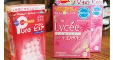 [分享] 超可愛的的日本小花眼藥水
