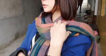 [穿搭] 秋冬好搭的平價時尚單品-柒彩年代