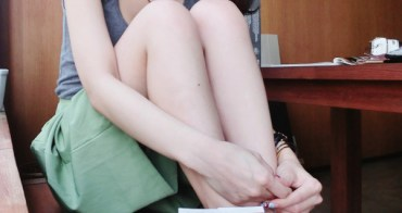 [足部保養] 美腿保養!打造柔滑細嫩的腳丫子-Green Pharmacy