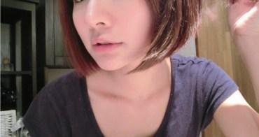 [髮品] 搶救受損髮,打造光澤柔順感,頭髮吃的維他命-機植之丘 賦活滲透神奇護髮膜