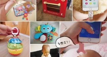 [啾團] 小寶寶學習玩具及超實用小物-Apple隨身碟/Wishbone 無接觸式紅外線溫度計/拉梅茲玩具/Letoyvan兒童廚具
