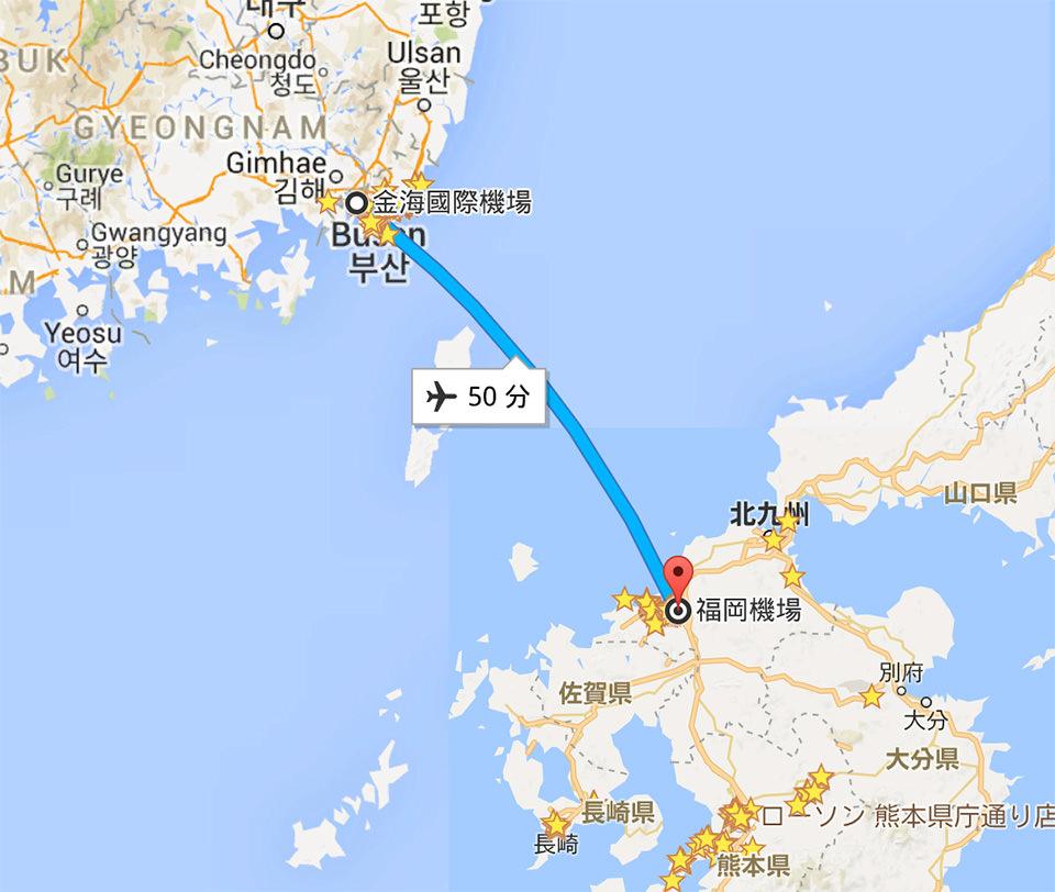 韓國釜山飛日本福岡自由行50分鐘就到 濟州航空特價票比搭船還便宜 - Banbi 斑比美食旅遊