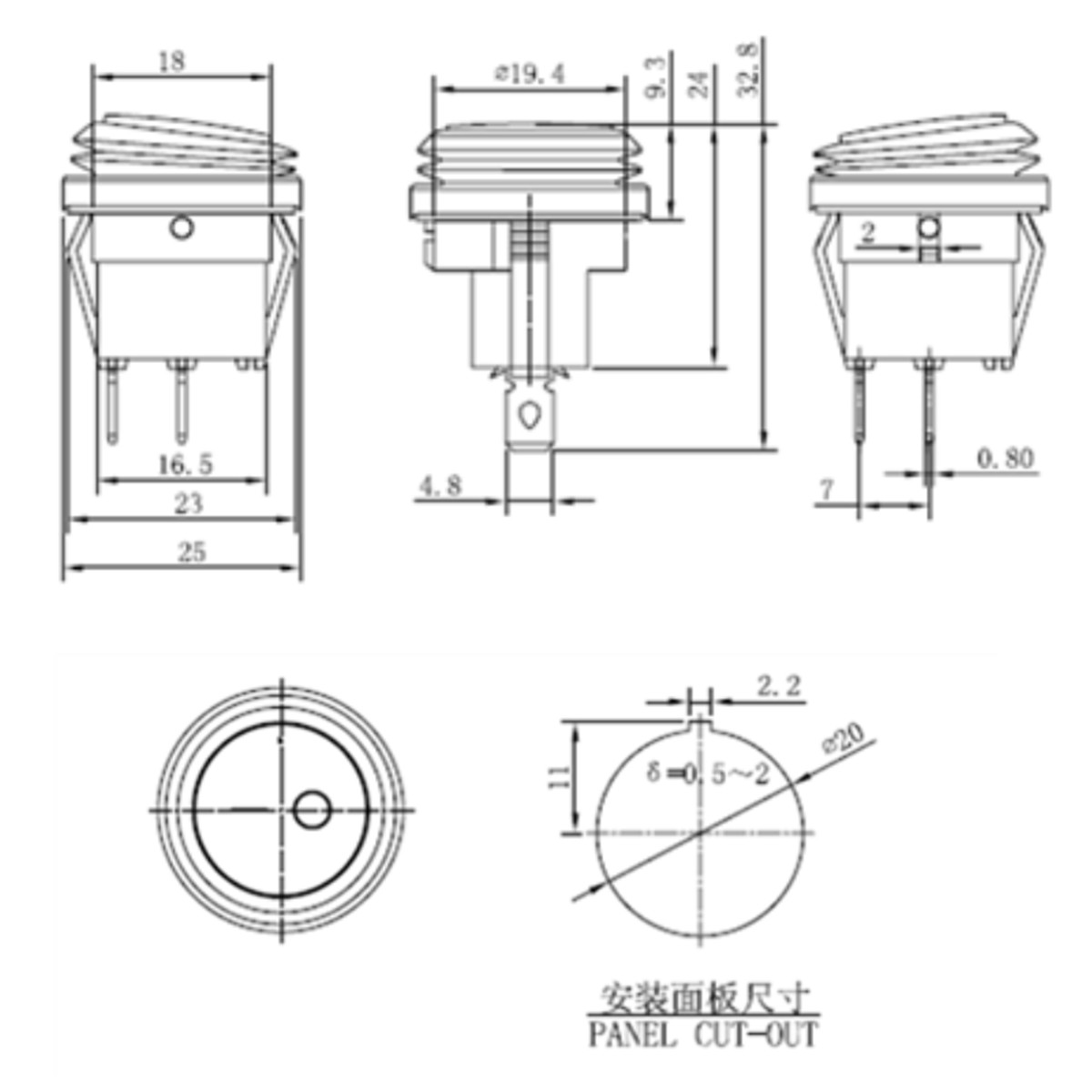 Other Boat Parts