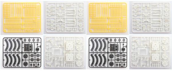 14 In 1 Solar Powered Robot Pattern Building Block Assembling DIY