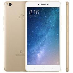 Xiaomi Mi MAX 2 6.44 pouces 5300mAh 4GB RAM 128 Go ROM Snapdragon 625 Octa Core 4G Smartphone