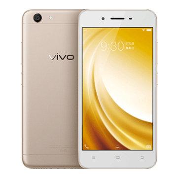 Vivo Y53 5.0 Inch 2GB RAM 16GB ROM Snapdragon 425 1.4GHz Quad Core 4G Smartphone