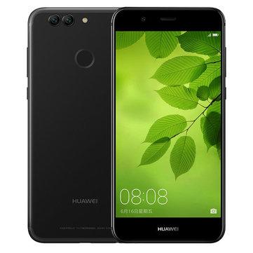 HUAWEI Nova 2 Plus 5.5-inch 4GB RAM 128GB ROM Kirin 659 Octa Core 4G Smartphone
