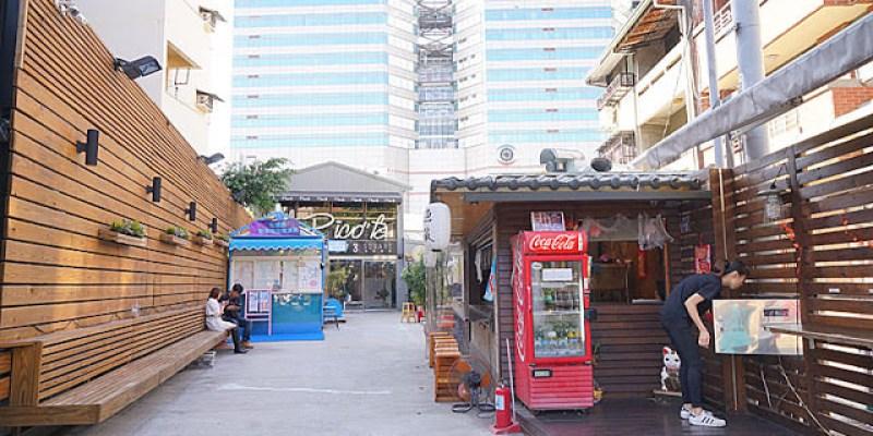 一中街商圈│隱藏在巷子內的173巷弄廣場,內有藍箱處、痞客啡與漁藏麵屋