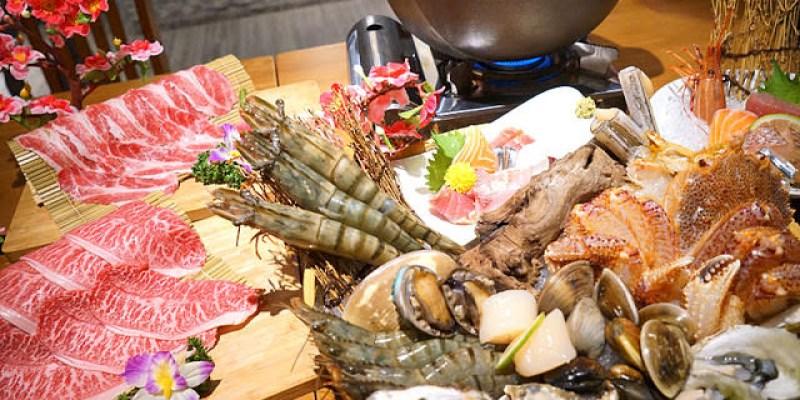 台中活體海鮮鍋│水森水產霸王海鮮鍋加價1000元就能升級吃到一整隻北海道活毛蟹約訪