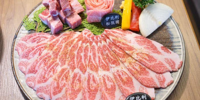 台中燒肉│雲火日式燒肉伊比利黑豬套餐熊熊來襲,中秋烤肉還有送宜蘭豪野鴨肉約訪