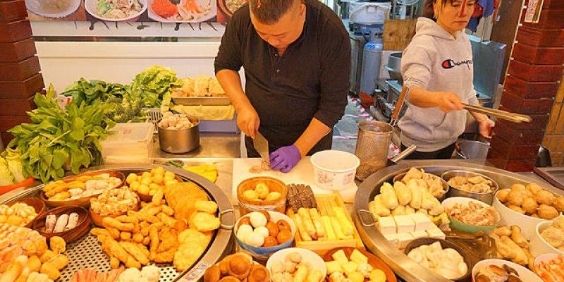 台中關東煮│黎明路瀧太郎關東煮,食材湯頭都不賴,營業到凌晨四點的台中宵夜