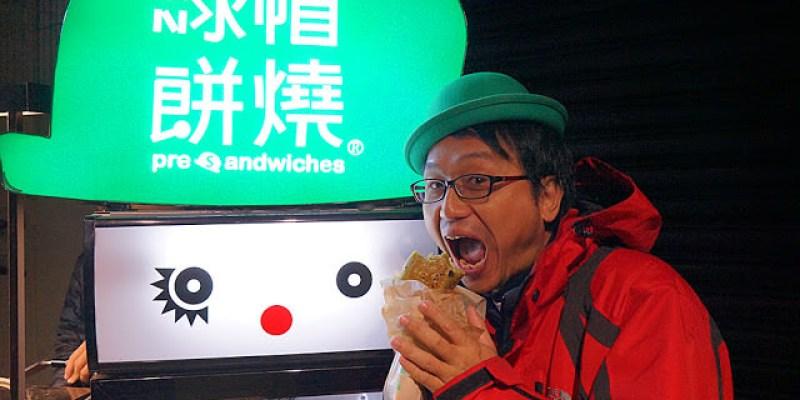 台中深夜食堂│凌晨11點開賣的綠帽燒餅,深夜吃綠燒餅戴綠帽喝綠豆漿一臉綠光光約訪