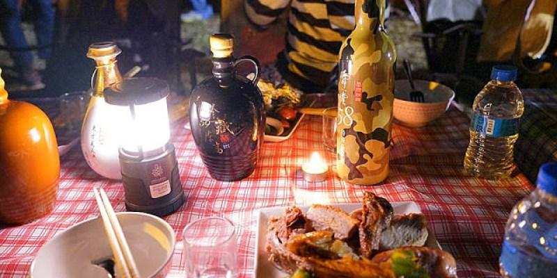 台中旅遊新行程│舜堂酒業推出酒廠露營野餐活動,讓你大口吃肉大口喝酒渡過一個歡樂的周末約訪