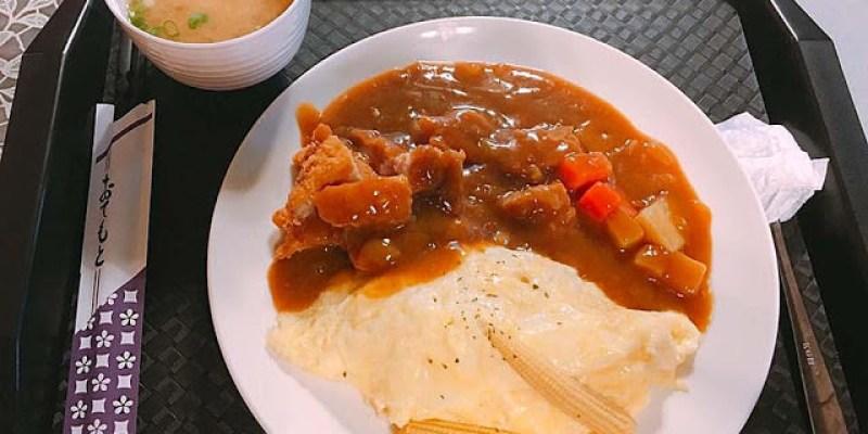 甘肅路美食│男式咖哩蛋包飯,只賣三種料理