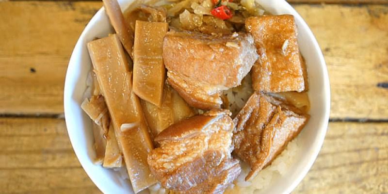 千萬不要來藝人豬腳,30元魯肉飯一上桌讓你非常傻眼的飽嗝