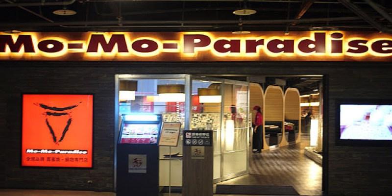 台中大魯閣新時代餐廳│5月試營運的momo paradise壽喜燒約訪