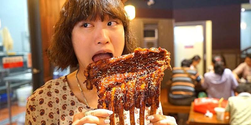 蜂蜜鬼爪席捲台中│新唐人豬腳4月份超強新菜每日限量登場約訪