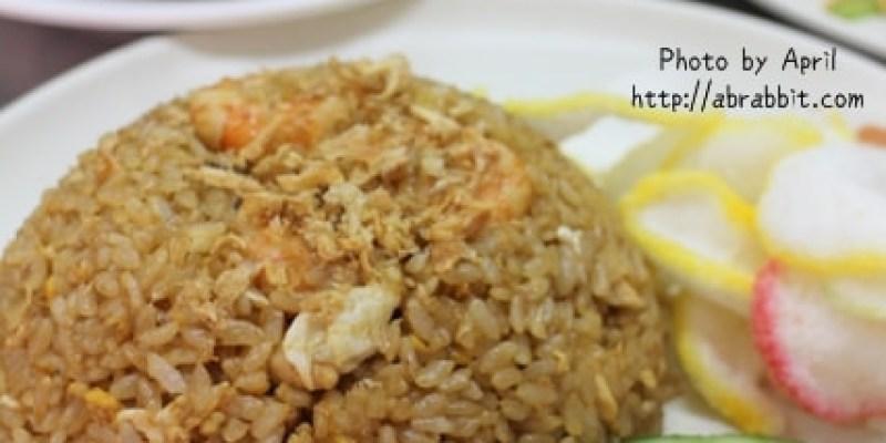 【兔兔專欄】[台中]印尼爪哇美食館WARUNG MAKAN JAWA--來一廣商圈享受印尼小吃之旅吧!@中區 一廣 綠川西街 火車站