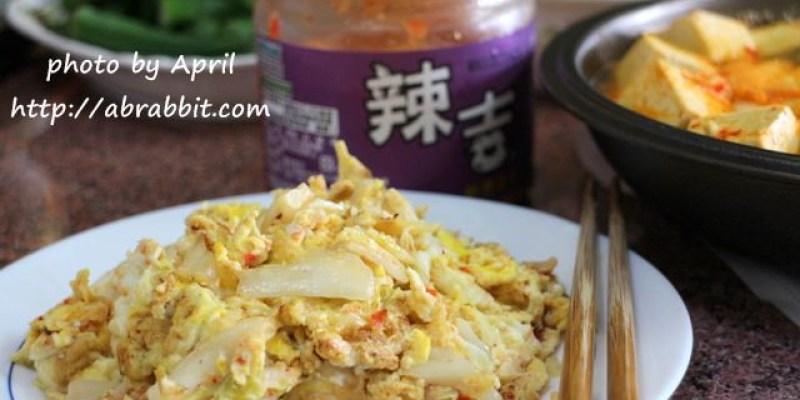 【兔兔專欄】[團購]辣吉銷魂泡菜--秋冬來了,需要一點酸酸辣辣的泡菜來暖身才可以!(內有私房懶人料理)