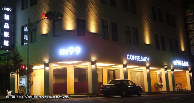 【商務旅館】金門IN99旅館-精緻客房(有浴缸)