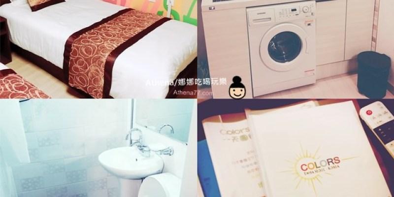 【娜娜專欄】首爾住宿。梨大Colors Ewha Seoul Apartment。個人廚房/離捷運站超近