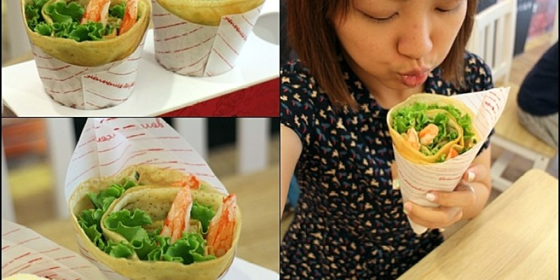 【兔兔專欄】[台中]Fun Tower日本軟式可麗餅--松葉蟹龍蝦沙拉口味也太好吃@西區 五權路
