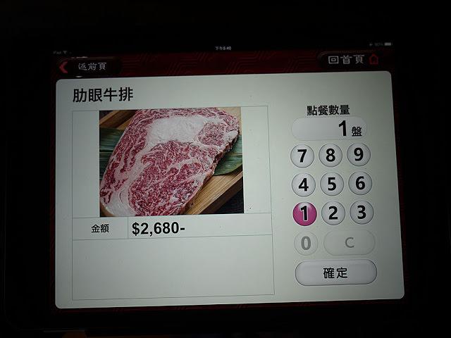20180222171606 90 - 熱血採訪│市民大道燒肉店推薦,吳桑燒肉專人服務的高貴享受