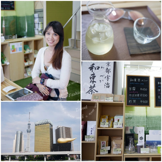 【吳大妮專欄】大推~淺草吾妻橋附近的美味綠茶Japonica Lodg