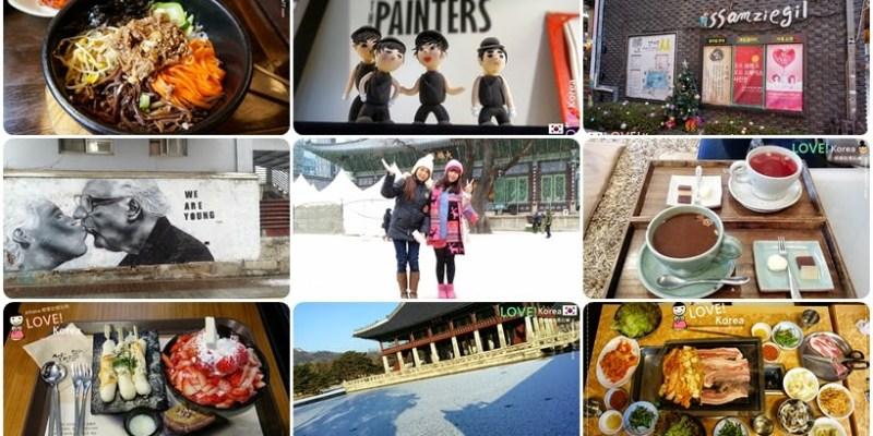 【娜娜吃喝玩樂。專欄】體驗不一樣的首爾,四天三夜冬天行程分享