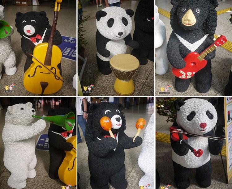 台南火車站│熊熊樂團,用蚵架、保麗龍與回收紙打漿塑形創造新生命