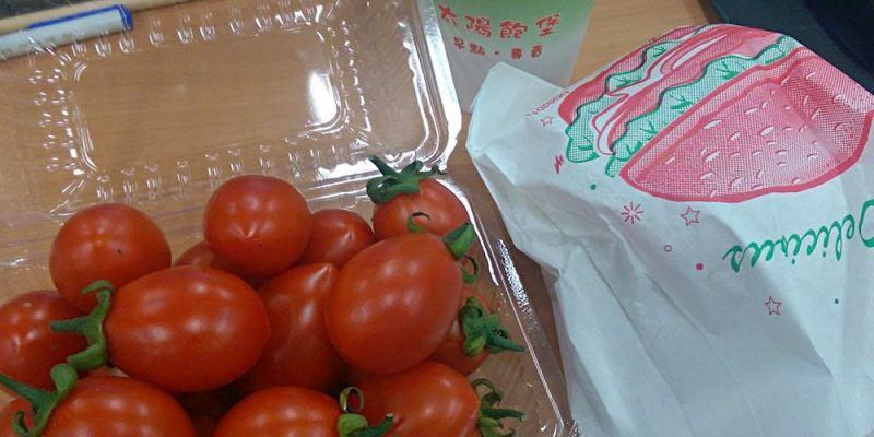台中朝馬早餐介紹│太陽飽堡早餐店現在還有賣25元小番茄