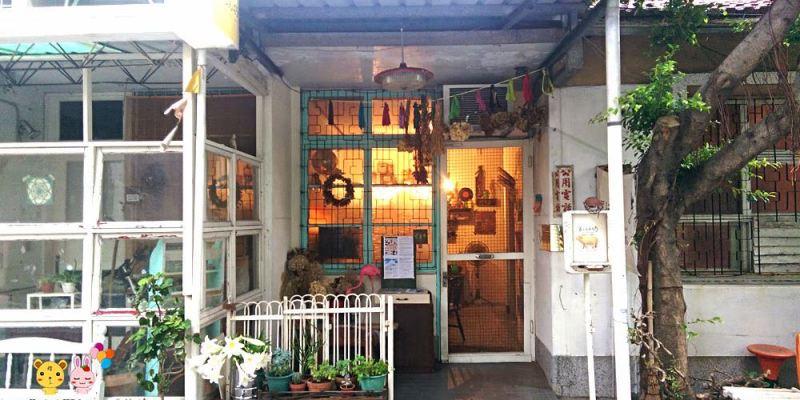 台中老宅咖啡│西區五權一街食いしん坊。貪吃鬼甜點店