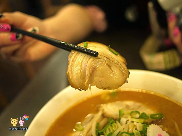 天母大葉高島屋餐廳│さんぱち北海道拉麵店之八八八拉麵