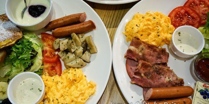 【黛西專欄】台北‧中山站 超豐盛 Brunch‧Jumane Cafe' 佐曼咖啡館