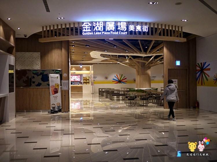 金門免稅商店│昇恆昌免稅商店與昇恆昌金湖大飯店