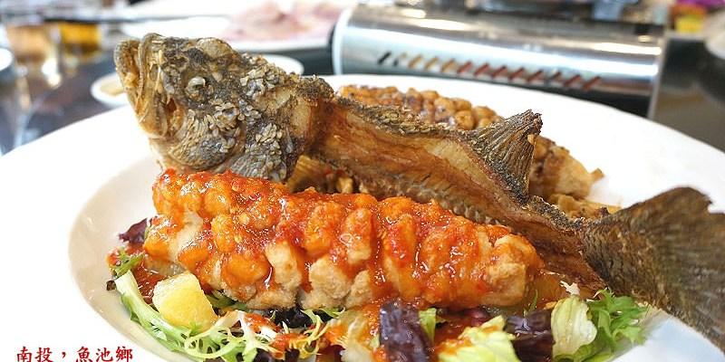 【阿新專欄】隱藏南投魚池鄉,金井山泉農莊餐點道道令人驚豔!