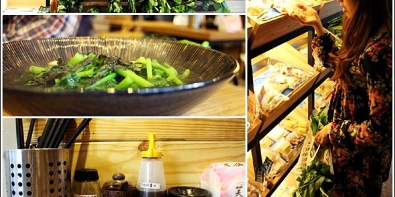 【兔兔專欄】[台中]Veges M 饗蔬職人--健康取向的蔬菜滷味來囉!素食者請進@西區 勤美
