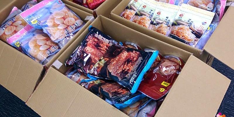 【苗栗春節年貨掃購處】垂坤肉鬆店團購超驚人
