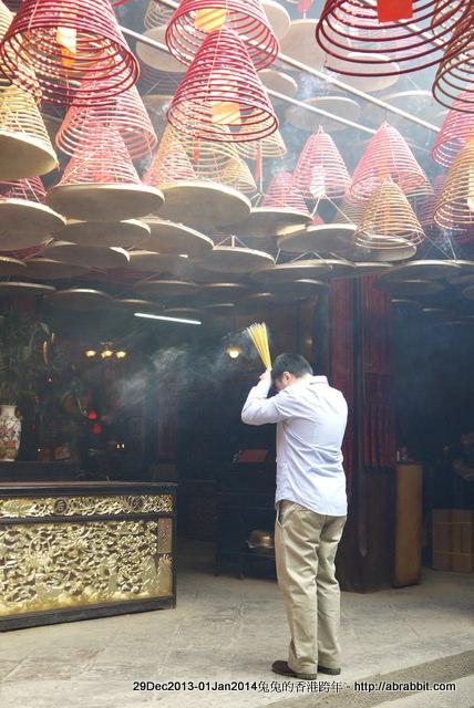【兔兔專欄】201314香港跨年。天后古廟(地鐵:油麻地)