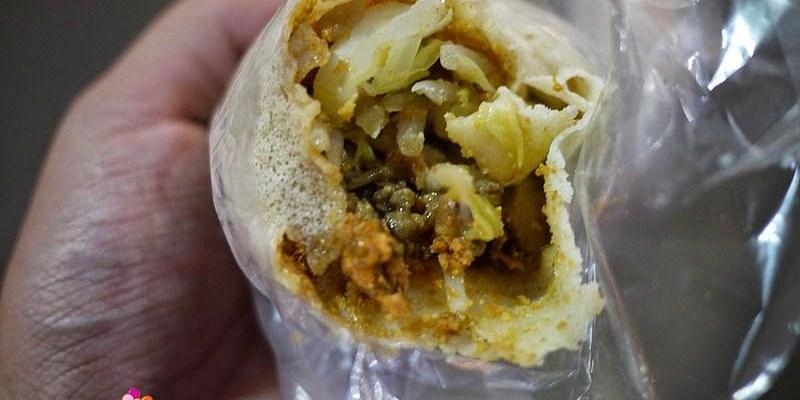 【東海夜市商圈】路邊攤賣的甜蜜潤餅(綜合口味)