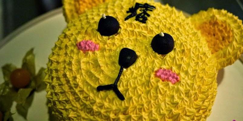 【台中創意蛋糕】熊多力烘培坊客製化生日蛋糕邀訪